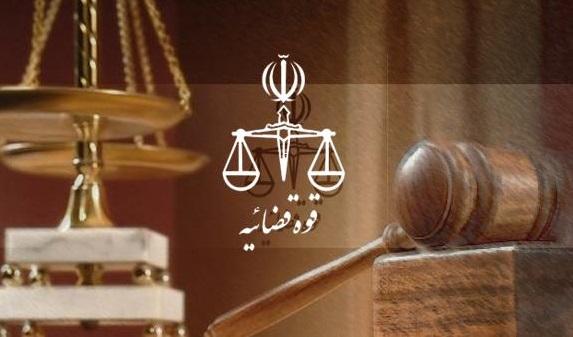 آیین نامه اجرایی راجع به ترجمه اظهارات و اسناد-بخش دوم