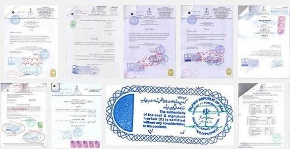 گرفتن تاییدیه مدارک ترجمه شده از وزارت دادگستری