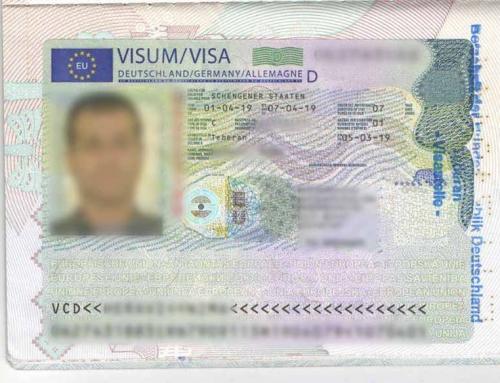مدارک لازم برای اخذ ویزای اروپا/شنگن